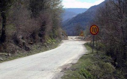 Za izgradnju puta Foča – Šćepan Polje potrebno je između 69 i 71 milion eura