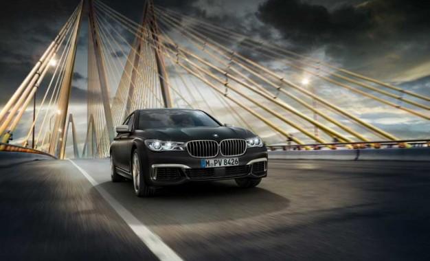 Predstavljen impresivni BMW M760i xDrive