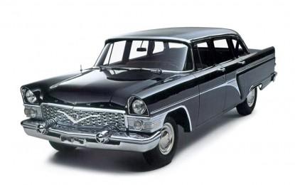 """Pogledajte kako je izgledala """"S-klasa"""" iz Sovjetskog saveza (pojedini primjerci prodaju se za 100.000 KM) [Galerija]"""