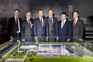 Mercedes-Benz gradi novu tvornicu u Rusiji