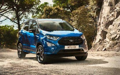 Predstavljen novi kompaktni SUV – Ford EcoSport [Galerija i Video]