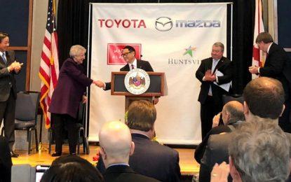 Mazda i Toyota grade tvornicu u Alabami
