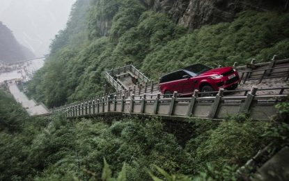 Range Rover Sport PHEV stigao na Rajska vrata [Galerija i Video]