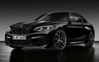 Za BMW M2, koji je najuspješniji model u 2017. godini iz BMW-ove M porodice, pripremljeno eksluzivno izdanje – BMW M2 Coupe Edition Black Shadow [Galerija]