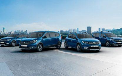 Dacia ostvarila novi prodajni rekord
