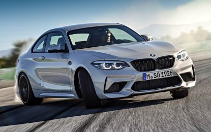 Zvanično predstavljen BMW M2 Competition [Galerija i Video]