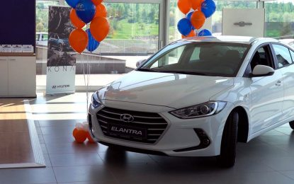 Hyundai Auto BH u saradnji sa Intesa Sanpaolo bankom, prilikom kupovine nove Hyundai Elantre, ponudio povoljne uslove finansiranja [Video]