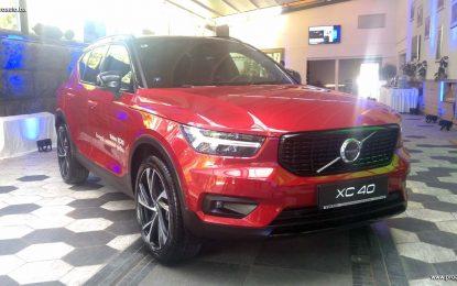 Bh. tržištu predstavljen Volvo XC40 – Evropski automobil godine [Galerija]