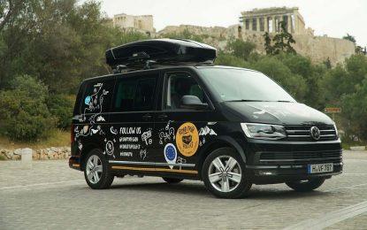 """Volkswagen Commercial Vehicles (Volkswagen Privredna vozila) podržavaju """"EU Road Trip Project"""""""
