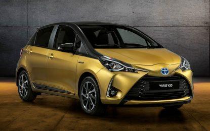 Uz 20. rođendan Toyote Yaris, stiže i novi atraktivni nivo opreme – Y20