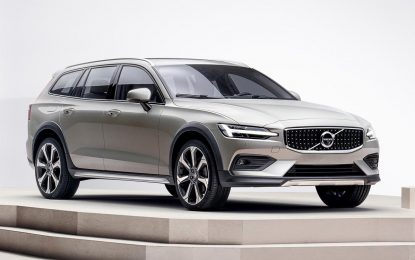 Volvo predstavio novi V60 Cross Country [Galerija i Video]