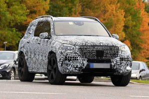Priprema se Mercedes-Maybach GLS
