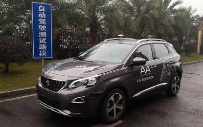 PSA postaje lider na polju testiranja autonomne vožnje