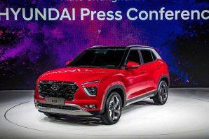 Hyundai ix25 – nova generacija premijerno u Kini