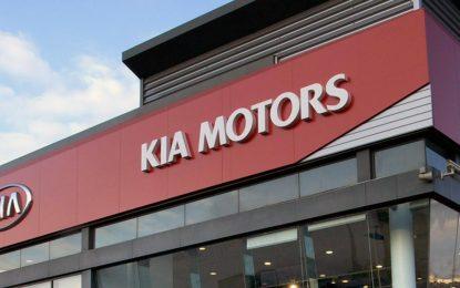 Kia Motors za prva tri mjeseca povećala prodaju za 0,6%