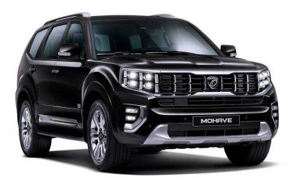 Objavljene prve zvanične slike novog velikog SUV-a Kia Mohave