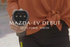 Mazda predstavlja novi električni model masovne proizvodnje