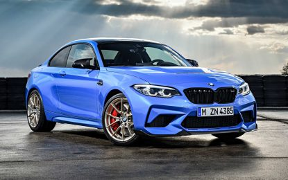 BMW predstavio posebno izdanje M2 CS [Galerija i Video]