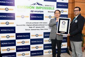 Hyundai Kona Electric – novi Guinnessov rekord