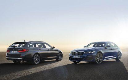 Evolutivni pomak s BMW-om serije 5 [Galerija i Video]