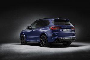 BMW X5 M Competition First Edition [2020]