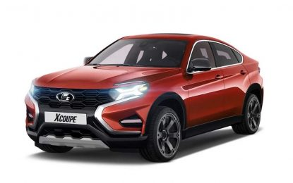 Lada X-Coupe kao coupe-crossover