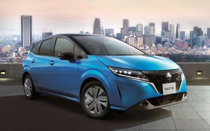 Električni Nissan Note stiže prvo na japansko tržište, a poslije i u Evropu [Galerija i Video]
