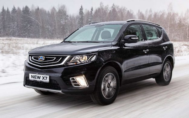 Geely Emgrand X7 [2020]