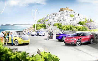 Volkswagen Group i Grčka elektrificiraju ostrvo Astypalea. Biće to ostrvo bez dizela i benzina.