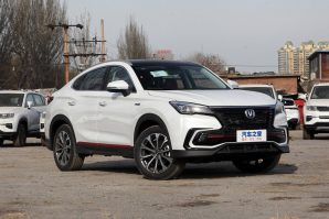 Changan CS85 Coupe: Obnovljen SUV-coupe [Galerija]