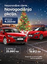 ult-baner-160x215-hyundai-auto-bh-2021-01-15-hyundai-i20-i-elantra-novogodisnja-akcija.jpg