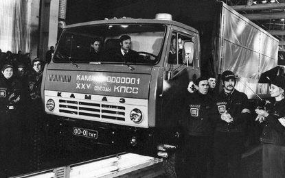 Kamaz: Na današnji dan proizveden prvi kamion