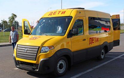 UAZ: Zagonentne fotografije minibusa za prevoz djece