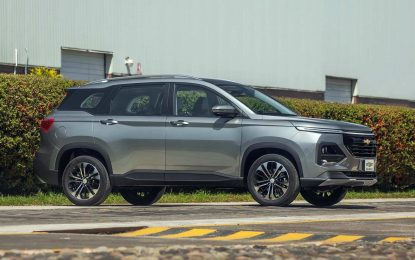 Chevrolet Captiva: Modelska 2022. godina