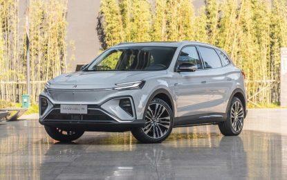 R Auto Marvel R: Prvi model nove marke automobila [Galerija]