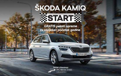 Još jedna prodajna akcija Škode BiH: Škoda Kamiq START s besplatnim paketima opreme