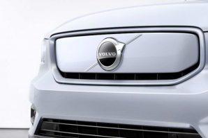 Volvo i Geely pokreću novu kompaniju za proizvodnju pogonskih sistema