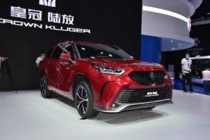 Toyota Crown Kluger: Premijera novog SUV-a u Šangaju [Galerija i Video]