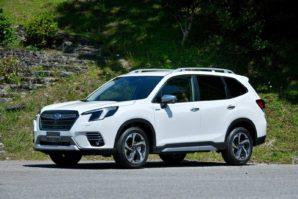 """Subaru Forester: Predstavljen obnovljeni """"Šumar"""" [Galerija]"""