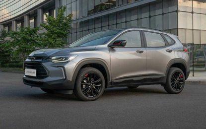 Chevrolet Tracker: Početak proizvodnje u Kazahstanu