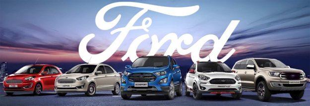 Ford India (Ponuda 2021)