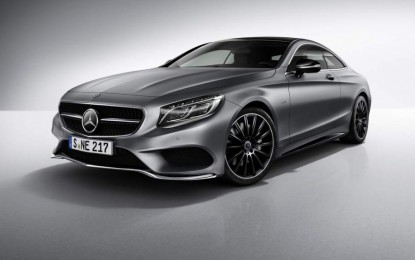 Otkrivene fotografije spektakularnog Mercedesa S-klasa Coupe Night Edition