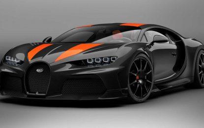 Bugatti Chiron Super Sport 300+ – i zvanične fotografije