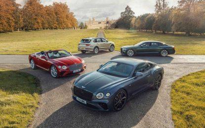 Bentley proteklu godinu zaključio s rekordnom prodajom