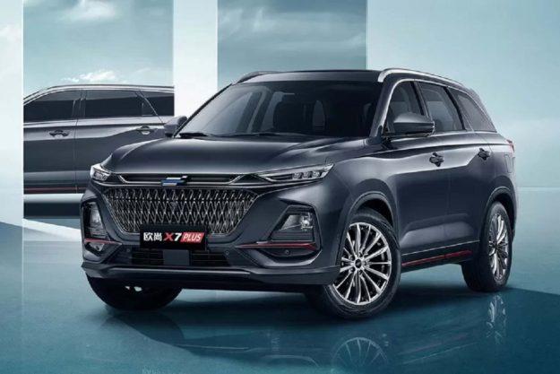 auchan-x7-plus-2021-proauto-02