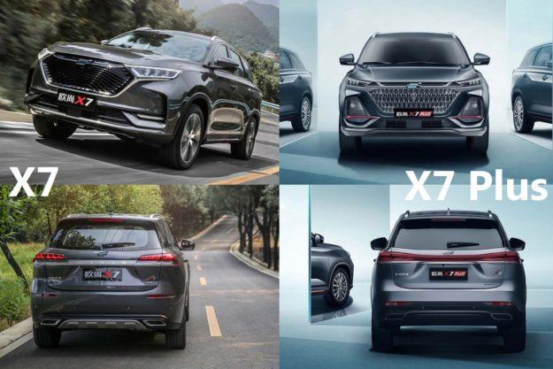 auchan-x7-plus-2021-proauto-06