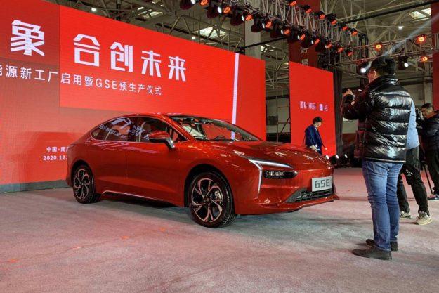 Jiangling Yi GSE [2021]