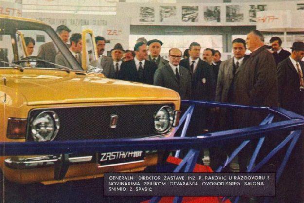Zastava 101 [1971] / Premijera na sajmu