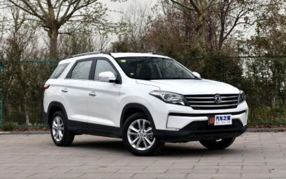 Dongfeng Fenghuang S560: Obnovljen SUV iz Wuhana [Galerija]
