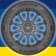 gume-goodyear-ultragrip-performance+-suv-zimske-gume-2021-proauto-07
